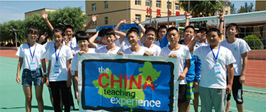 Job image for: English Teacher in China